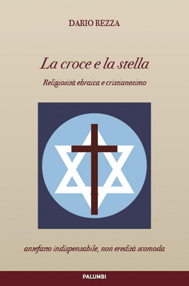 croce_stella